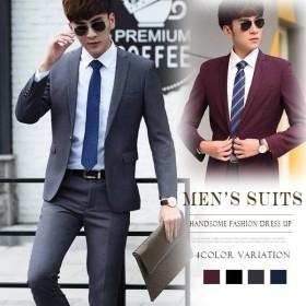 ビジネススーツ メンズ 通勤 スーツセットアップ 上下2点セット ボタン ジャケット+ズボン スリーピーススーツ 細身 紳士服 フォマール 就活 就職 結婚式 二次会