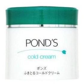 Tポイント8倍相当 ユニリーバ・ジャパン株式会社 POND'S(ポンズ) ポンズ ふきとるコールドクリーム( 270g ) (この商品は注文後のキャンセルができません)