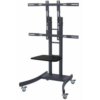 店舗/会議室ディスプレイ向け 32型〜100型対応 角度調整式  高級液晶テレビスタンド ブラック