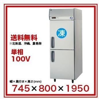 パナソニック 業務用冷凍冷蔵庫 SRR-K781C 745×800×1950 【 メーカー直送/代引不可 】