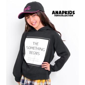 【セール開催中】ANAP KIDS(キッズ)BOXプリントフーディー