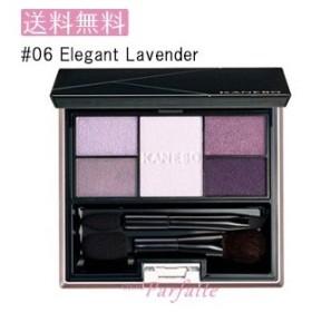 アイシャドウ KANEBO カネボウ セレクションカラーズアイシャドウ #06 Elegant Lavender 3.8g メール便対応 メール便送料無料 再入荷08