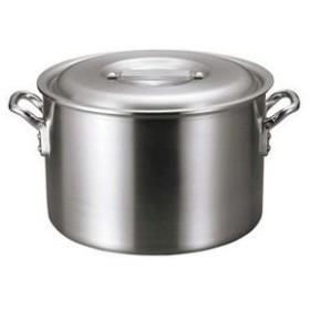アルミ バリックス 半寸胴鍋(磨き仕上げ)18cm【 ガス専用鍋 】