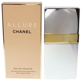 シャネル CHANEL アリュール オードトワレ EDT 60ml 香水 フレグランス コスメ ブランド