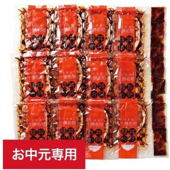 暑中見舞い 残暑見舞い ギフト 送料無料 十勝名物 豚丼の具(醤油味)12食セット(メーカー直送) / 用途限定*d-M-S-932623*