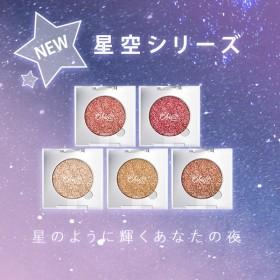 NEW キラキラアイシャドウ 韓国コスメBBIA(ピアー) ジュエルシャドー 全5色 キラキラパールシャドー しっとり質感 上品な仕上がり オルチャン メイク 国内発送