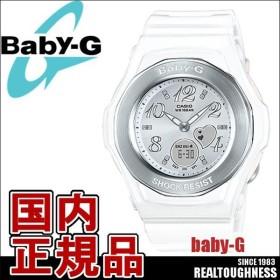 CASIO BABY-G カシオ ベビーG ジェミーダイアル 腕時計 うでどけい レディース LADIE'S ホワイト 白 BGA-100-7B3JF