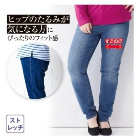 パンツ ストレート 大きいサイズ レディース お腹ゆったりD体型スリム デニム 標準太もも 股下68cm  ウエスト73〜100cm ニッセン