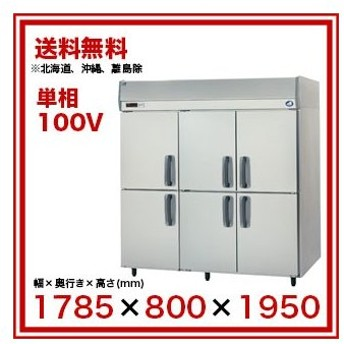 パナソニック 業務用冷蔵庫 SRR-K1881 1785×800×1950 【 メーカー直送/代引不可 】