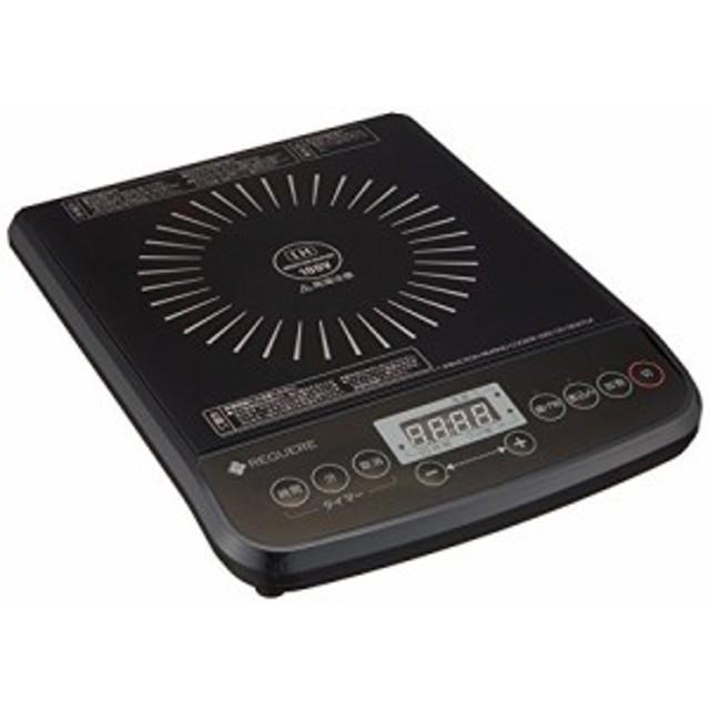 和平フレイズ レギュール 卓上IHクッキングヒーター 100V-1200W RM-9509