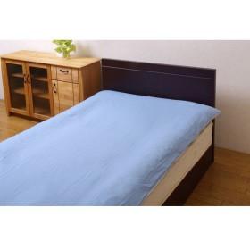 イケヒコ 敷きカバー ダブル 『リバD敷カバー』 ブルー/ライトブルー 約145×215cm 1個 (直送品)