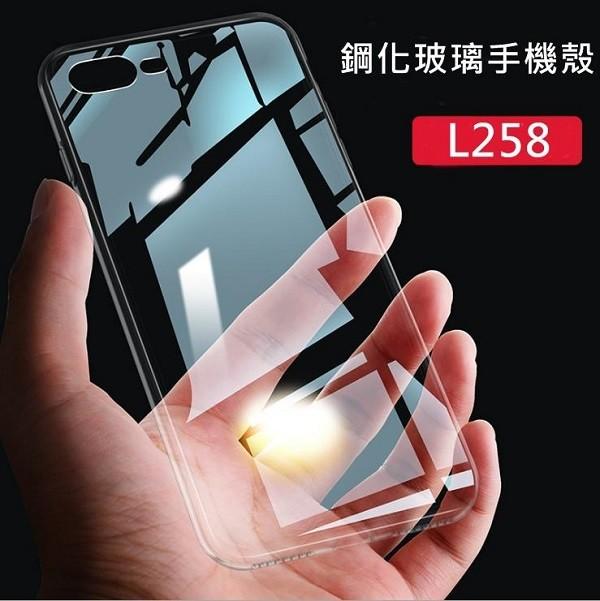 艾比讚 iphone鋼化玻璃殼l258透 是一種追求 全透明 鋼化玻璃殼