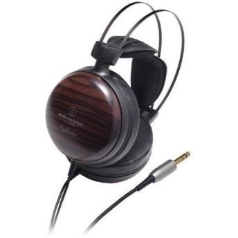 Audio Technica オーディオテクニカ ATH-W5000 ダイナミックヘッドホン 銀行振込値引きキャンペン中