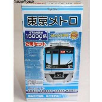 『中古即納』{RWM}Bトレインショーティー 東京メトロ 地下鉄東西線15000系 2両セット 組み立てキット Nゲージ 鉄道模型 バンダイ(20110927)