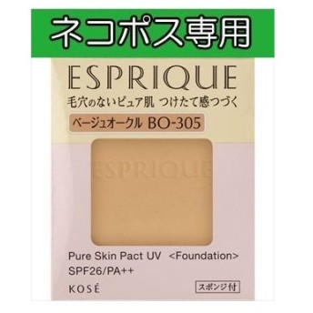 【ネコポス専用】コーセー エスプリーク ピュアスキン パクト UV レフィル BO-305 ベージュオークル