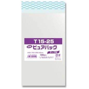 シモジマ Nピュアパック (OPP0.03mm厚) テープ付き