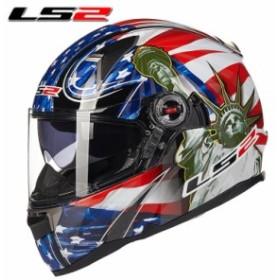 LS2 フルフェイスヘルメット グラスファイバーヘルメット 最新大人気 ダブルレンズヘルメット フルフェイスヘルメット 5色