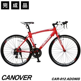 ロードバイク 自転車 完成品 700c デュアルコントロールレバー 14段変速 軽量 アルミ ライト スタンド付 CANOVER カノーバー CAR-012 ADONIS 完全組立