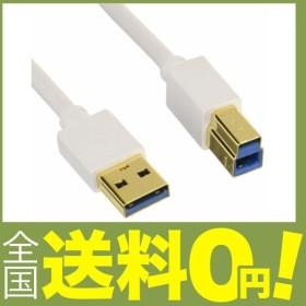ハーモネット USBケーブル3.0  A-B 1m ホワイト HUC-3-AB-1M