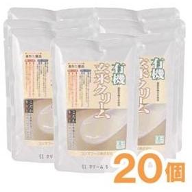 有機玄米クリーム(200g×20個) コジマフーズ まとめ買い