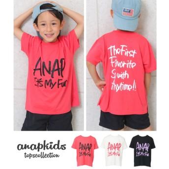 【セール開催中】ANAP KIDS(キッズ)手書きロゴビックTシャツ