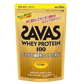 ザバス(ZAVAS) ホエイプロテイン100(バナナ)