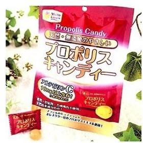 天然・無添加のやさしいプロポリスキャンディー Muito Louco ムイトロコ(84g(20粒)) シモンセン