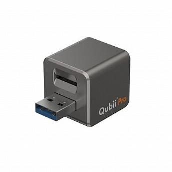 フォーカルポイントコンピューター Qubii Pro バックアップ iPhone 写真 動画 連絡先 iTunesミュージック Micro SD 外部ストレージ MAK-OT-000006 スペースグレイ