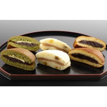 梅月菓子舗【3種のどら焼セット】(13個セット)