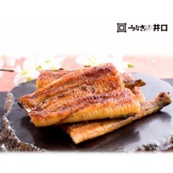 浜松・うなぎの井口 糖質制限鰻の蒲焼2尾セット
