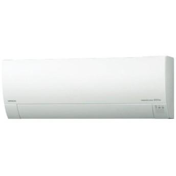 エアコン 日立 ステンレス・クリーン 白くまくん Gシリーズ 主に14畳用 単相200V RAS-G40J2 スターホワイト HITACHI