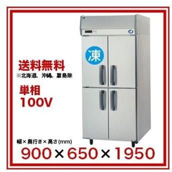 パナソニック 業務用冷凍冷蔵庫 SRR-K961CS 900×650×1950mm 【 メーカー直送/代引不可 】
