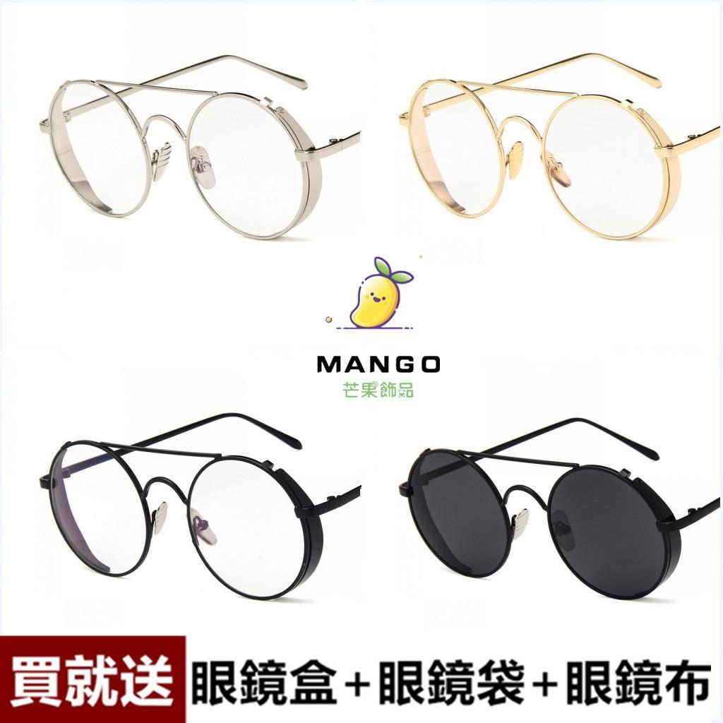 【現貨】蒸汽朋克金屬平光鏡 複古圓形眼鏡框 韓版潮流眼鏡架文藝跨境眼鏡 眼鏡 平光鏡 T630