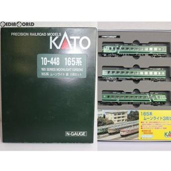 『中古即納』{RWM}10-448 特別企画品 165系ムーンライト緑 3両セット Nゲージ 鉄道模型 KATO(カトー)(20021128)
