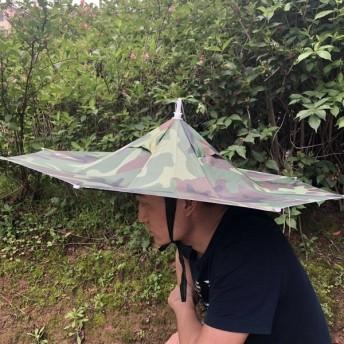 折り畳み傘 晴雨兼用 キャップ 防止 アウトドア 釣り 日焼け止め キャップバイザー カラーランダム カモフラージュ