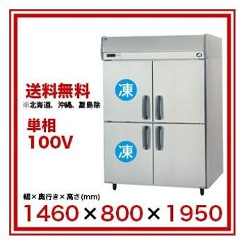 パナソニック 業務用冷凍冷蔵庫 SRR-K1581C2 1460×800×1950 【 メーカー直送/代引不可 】