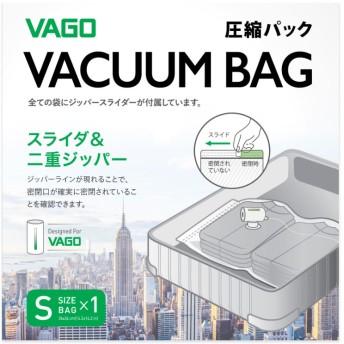 VAGO(ヴァ-ゴ)専用圧縮袋 Sサイズ