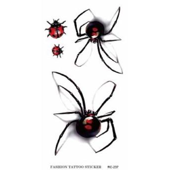 I 貼るTATOO!tt-rc237 蜘蛛タトゥシール 室内装飾 インテリア ボディシール 室内装飾 インテリア タトゥーシール 室内装飾 インテリア