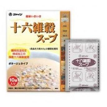 株式会社ファイン 十六雑穀スープ 130g(13g×10包) 【北海道・沖縄は別途送料必要】