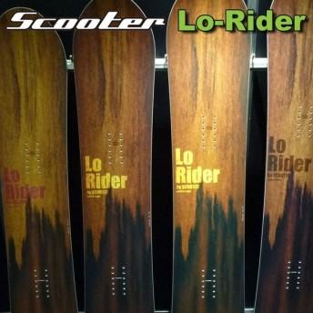 19-20 SCOOTER LO-Rider スクーター スノーボード 早期割引10%OFF [チューンナップ ソールカバー付き] 送料無料 代引手数料無料 日本正規品