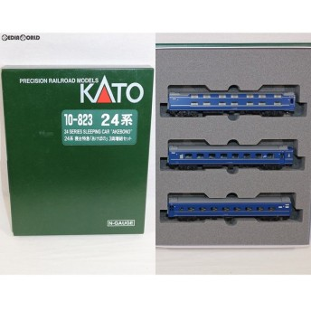 『中古即納』{RWM}10-823 24系 寝台特急「あけぼの」 3両増結セット Nゲージ 鉄道模型 KATO(カトー)(20100531)