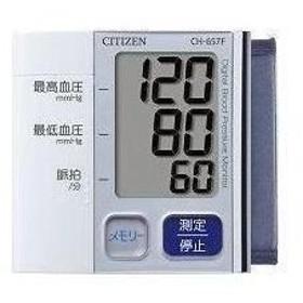 【N】シチズン 電子血圧計 手首式 シルバー CH-657F(1台)