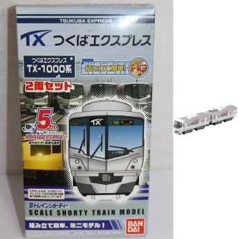 『中古即納』{RWM}Bトレインショーティー つくばエクスプレス TX-1000系 初回限定版 2両セット 組み立てキット Nゲージ 鉄道模型 バンダイ(20100729)