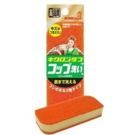 キクロン株式会社 キクロンタフ コップ洗い 【北海道・沖縄は別途送料必要】