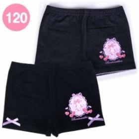 ぼんぼんりぼん キッズオーバーパンツ 1分丈 2枚セット 120cm☆サンリオ キッズ衣料服飾雑貨シリーズ クロネコDM便可
