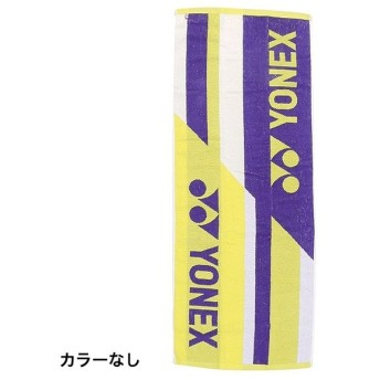 ヨネックス テニス スポーツタオル AC1051 (AC1051) : イエロー YONEX