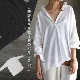 トップス シャツ 長袖 レディース プルオーバー バンドカラーシャツ・(50)メール便可