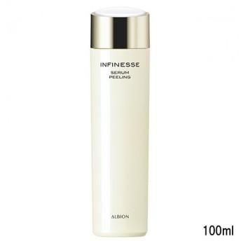 アルビオン アンフィネス セラム ピーリング 100ml [ ALBION / あるびおん / スキンケア / 基礎化粧品 ]- 定形外送料無料 -