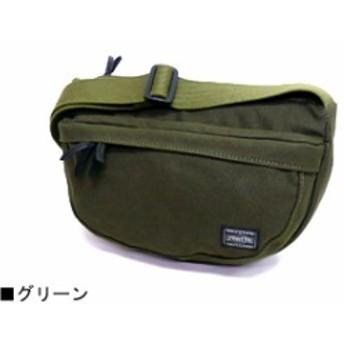 ポーター 吉田カバン BEAT ビート ショルダーバッグ 727-09044 グリーン 送料無料
