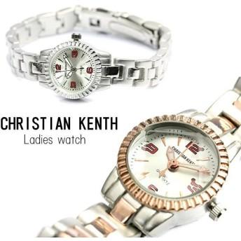 腕時計/レディース腕時計/レディース/ブランド/クリスチャンケンス レディス 腕時計
